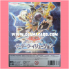 909 - The Dark Illusion [TDIL-JP] - Booster Box (JA Ver.)