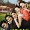 Boomerang Family / บูมเมอแรง ครอบครัวตัวจี๊ด (พากย์ไทย 1 แผ่นจบ)