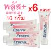 Ezerra Plus Cream 60 G (แพค 6 หลอดหลอดละ 10กรัม) (เฉลี่ยหลอดละ 183 บาท) สำหรับผื่นแพ้ที่มีอาการอักเสบ มีรอยแดงตามผิวหนัง แห้งคัน เป็นขุยลอก เนื้อครีมเข้มข้นแต่อ่อนโยนช่วยลดอาการคันและรักษาอาการติดสเตียรอยด์ เด็กและผู้ใหญ่ใช้ได้ และกระตุ้นภูมิให้แข็งแรง