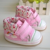 BE2002 (Pre) รองเท้าผ้าใบ ลาย Rainbow (1-3 ขวบ)