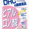 DHC ไฮยาลูรอน (DHC Hyaluron) ไฮยาลูรอน วิตามินอันดับ1สุดฮิตของDHCหมวดผิวสวย Hyaluron เพื่อผิวเนียนลื่น เต่งตึง สดใส แก้มอมชมพู