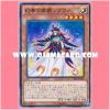 CROS-JP010 : Superheavy Samurai Soul Buster Gauntlet (Common)