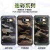 (385-090)เคสมือถือซัมซุง Case Samsung A7 (2016) เคสนิ่มขอบพลาสติกกันกระแทกลายพรางทหาร