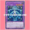 SECE-JP046 : Gem-Knight Lady Lapis Lazuli (Rare)