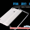 (370-028)เคสมือถือ Case Huawei P7 เคสนิ่มโปร่งใสแบบบางคลุมรอบตัวเครื่อง