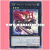 SPRG-JP024 : M-X-Saber Invoker / Missing X-Saber Invoker (Super Rare)