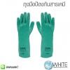 ถุงมือไนไตร กันสารเคมี น้ำมัน กรด ด่าง สารระเหย รุ่น CHG-01 (Nitrile Gloves) ทำจาก Nitrile