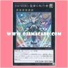 EP14-JP054 : E☆HERO Pit Boss / Entertainment HERO Pit Boss (Extra Secret Rare)