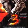 Transporter 3 : เพชฌฆาต สัญชาติเทอร์โบ