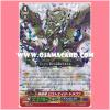 PR/0354 : Interdimensional Dragon, Lost Age Dragon