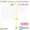 ชุดชำระล้าง พร้อมอ่างล้างตาชนิดเคลือบ รุ่น EWC-206 PS ( A-SAFE COMBINATION SHOWER&EYE WASH WITH PLASTIC SPREY)
