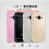 (140-008)เคสมือถือซัมซุง Case Samsung Galaxy J1 เคสโลหะพรีเมี่ยมคลาสสิคพื้นหลังอะคริลิค