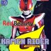 Kamen Rider G The Movie (บรรยายไทยเท่านั้น)