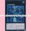 GAOV-JP050 : Inzektor Exa-Stag (Ultimate Rare)