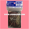 VG Sleeve Collection Mini Vol.134 : G Back Card 60ct.