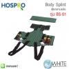 Hospro BS-01 - Body Splint เฝือกดามหลัง