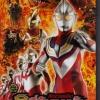 Ultraman Mebius & Superior 8 Ultraman Brothers Movie : ศึกรวมพลัง! 8 พี่น้องอุลตร้า