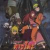 Naruto Shippuden The Movie 4 The Lost Tower / นารูโตะเดอะมูฟวี่ ตำนานวายุสลาตัน หอคอยที่หายสาบสูญ