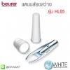 Beurer Illuminated tweezers model แหนบส่องสว่าง รุ่น HL05 by Beurer