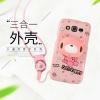 (608-002)เคสมือถือซัมซุงแกรนด์ Case Grand 2 เคสนิ่มคลุมเครื่่องโทโทโร่เพื่อนรัก 3D เก็บสายหูฟังและเป็นที่ตั้งโทรศัพท์