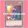15AX-JPM20 : Cyber Harpie Lady / Harpie Lady Cyber Bondage (Millennium Rare)