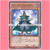 JOTL-JP004 : Spell Recycler / Magic Recycler (Common)
