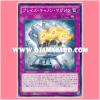 SECE-JP077 : Blaze Accelerator Reload / Blaze Cannon Magazine (Common)