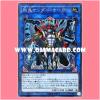 CIBR-JP045 : Gouki Thunder Ogre / Strong Oni - Thunder Ogre (Secret Rare)