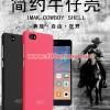 (158-046)เคสมือถือวีโว Vivo X5 Pro เคสพลาสติกแข็งสไตล์ COW BOY