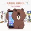 (013-027)เคสมือถือ Case Huawei P9Lite/G9Lite เคสนิ่มหมีบราวน์ 3D