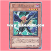 DP11-JP002 : Blackwing - Bora the Spear / Black Feather - Blast the Black Spear (Rare)