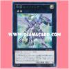 SECE-JP052 : Sky Cavalry Centaurea / God Cavalry Centaurea (Secret Rare)