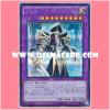 15AX-JPY39 : Arcana Knight Joker (Secret Rare)