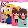 (128-091)เคสมือถือ Case Huawei Honor 4C/ALek 3G Plus (G Play Mini) เคสนิ่มตัวการ์ตูนน่ารักๆยอดนิยม 3D