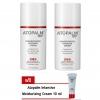 แพคคู่ Atopalm Concentrated Intensive Cream อโทปาล์ม คอนเซ็นเทรด อินเท็นซีฟ ครีม 80 ml. (ฟรี Atopalm Intensive Moisturizing Cream 10 ml.)