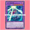 SHVI-JP046 : Lunalight Cat Dancer / Moonlight Cat Dancer (Rare)