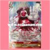 T-PR/006TH : หน้ากากซูโม่ (Sumo Mask) - แบบโฮโลแกรมฟอยล์ ฟูลอาร์ท ไร้กรอบ (Full Art)