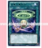 GAOV-JP056 : Hieratic Seal of Convocation (Rare)