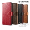 VERUS : Dandy Layered K Leather Case Diary Wallet Cover for Apple iPhone 6 (4.7inch)