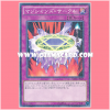 MB01-JP039 : Magician's Circle (Millennium Rare)