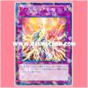 SPTR-JP060 : Icarus Attack / Godbird Attack (Normal Parallel Rare)