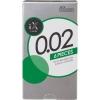 JEX condom 0.02 EXTRA 1 กล่อง 6 ชิ้น บางพิเศษ โปรโมชั่นเด็ดๆ (ผลิตในญี่ปุ่น)