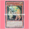 PRIO-JP017 : Artifact Caduceus (Super Rare)