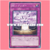 DP11-JP026 : Blackwing - Bombardment / Black Feather - Anchor (Common)
