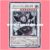 TSHD-JP044 : Chaos Goddess / Chaos Goddess - Goddess of Chaos (Ultra Rare)