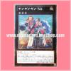 DS14-JPMS1 : Geargiagear XG / Geargiagear Cross Gigant (Extra Secret Rare)