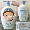 Baby Bright Goat Milk&Collagen Body Lotion 750 ml.