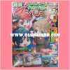 Cardfight!! Vanguard Monthly Bushiroad 2014/9