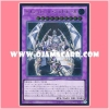 NECH-JP049 : El Shaddoll Shekhinaga (Ultimate Rare)