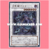 ABPF-JP043 : Moon Dragon Quilla / Moonlight Dragon Quilla (Ultimate Rare)